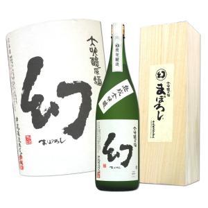 大吟醸原酒 誠鏡 幻 桐箱入 1800ml 広島 竹原 中尾醸造|hiroshimatsuya