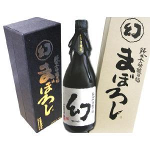 純米大吟醸原酒 広島 幻  黒箱 720ml まぼろし 30BY|hiroshimatsuya