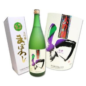 大吟醸 幻 白箱 1800ml お歳暮 ギフト 広島 中尾醸造 まぼろし|hiroshimatsuya