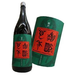 広島 亀齢萬年 純米吟醸 生原酒 五拾 強力 生酒 1800ml 29BY hiroshimatsuya