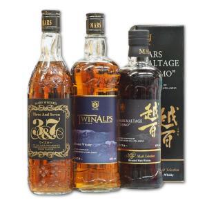 マルスウイスキー 3種 3本 飲み比べセット 本坊酒造 ウヰスキー|hiroshimatsuya