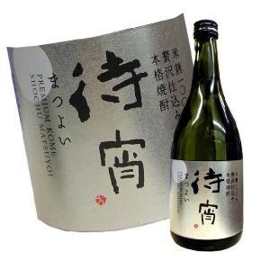プレミアム米焼酎 待宵 720ml まつよい|hiroshimatsuya
