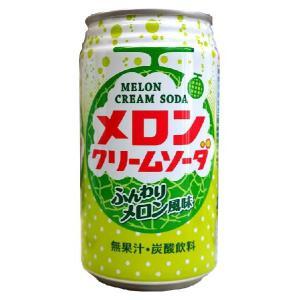 神戸居留地 メロンクリームソーダ 350ml缶 48本 (2ケース) 富永食品株式会社|hiroshimatsuya