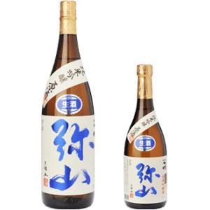 新酒 一代弥山 純米吟醸 ふね搾り生原酒 720ml 広島 中国醸造 みせん 30BY hiroshimatsuya