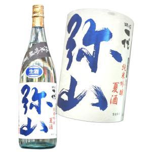 広島 一代弥山 純米吟醸 夏 生酒 1800ml 中国醸造 みせん 29BY|hiroshimatsuya