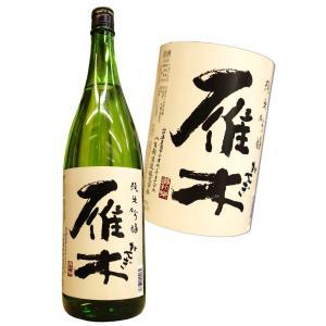 雁木 みずのわ 純米吟醸 1800ml 山口 がんぎ 八百新酒造 29BY|hiroshimatsuya