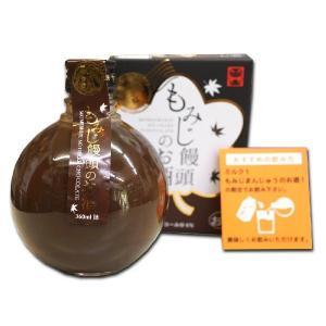 もみじ饅頭のお酒 チョコ味 360ml 6度 化粧箱入り 中国醸造株式会社|hiroshimatsuya