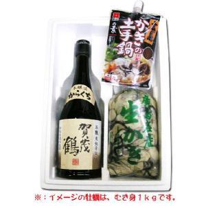 網登海産さんの「広島生牡蠣むき身1kg」と日本酒「賀茂鶴本醸造辛口 720ml」セット どて味噌付き♪ギフトにもおすすめです♪|hiroshimatsuya