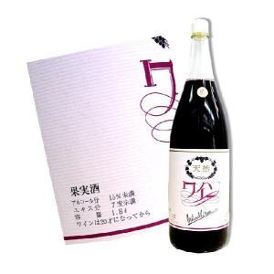 岐阜 赤ワイン 天然葡萄酒 NAGARA 1800ml 自然発酵 蔵酵母 中辛口 無添加|hiroshimatsuya
