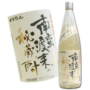 麦焼酎 かぴたん 南蛮渡来の秘蔵酎 5年貯蔵 25度 1800ml|hiroshimatsuya