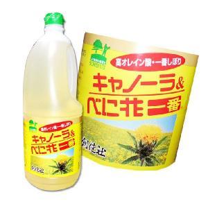 創健社 キャノーラ&べに花一番 1500g 高オレイン酸・一番しぼり|hiroshimatsuya
