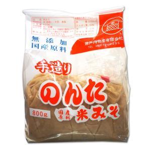 無添加 のんた田舎みそ 米味噌 1kg入り どちらかというと甘い|hiroshimatsuya