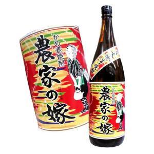 芋焼酎 農家の嫁 25度 1800ml 黄金千貫 炭火・焼芋焼酎|hiroshimatsuya