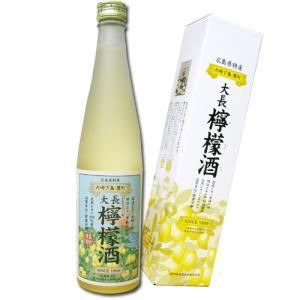 果実酒 広島 大長檸檬酒 500ml 8度 化粧箱入り れもん|hiroshimatsuya