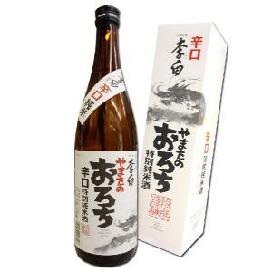 李白 特別純米 辛口 やまたのおろち  720ml 島根 李白酒造