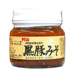 黒豚みそ ピリ辛 250g 純国産菜種油使用 食品 村山製油|hiroshimatsuya