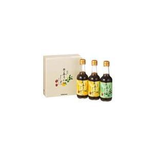 キッコーマン 香りのしずく ぽんずしょうゆセット ゆず2本・すだち1本 2セット|hiroshimatsuya