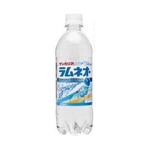 サンガリア ラムネオー 500mlペット 48本 (2ケース)|hiroshimatsuya