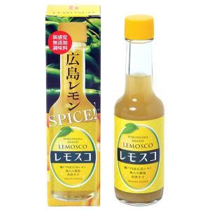 無添加調味料 レモスコ 60g 1本 ザ・広島ブランド|hiroshimatsuya