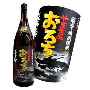 李白 特別純米 超辛口 やまたのおろち  1800ml 島根 李白酒造|hiroshimatsuya