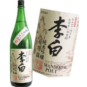 李白 純米吟醸 超特選 1800ml 島根 李白酒造|hiroshimatsuya
