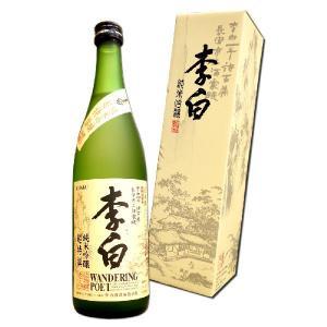李白 純米吟醸 超特選 720ml 島根 李白酒造|hiroshimatsuya