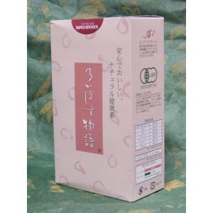 オーガニック ハイグレード品質 るいぼす物語 ルイボスティー 4g×30包|hiroshimatsuya