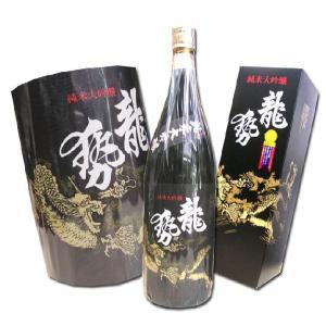 龍勢 純米大吟醸 黒ラベル 1800ml 化粧箱入り 限定酒 広島 藤井酒造|hiroshimatsuya