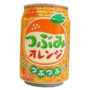 サンガリア つぶみオレンジ280g缶 72本 (3ケース)|hiroshimatsuya