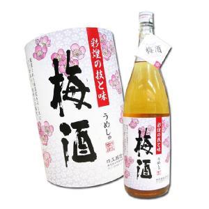 梅酒 彩煌の梅酒 さつまの梅酒 14度 1800ml 白玉醸造 鹿児島 さいこうの梅酒|hiroshimatsuya