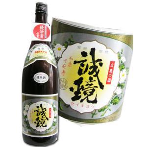 純米 広島 特醸誠鏡 せいきょう 純米 1800ml|hiroshimatsuya