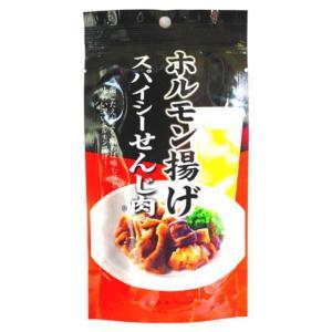 大人買い 送料無料 変更可 広島名物 せんじ肉40gとスパイシーせんじ肉40gとせんじ肉砂ずり40gとせんじ肉豚ハラミ40g 10袋ずつ 計40袋セット|hiroshimatsuya|03