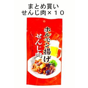 まとめ買い 広島名物 せんじ肉  せんじがら 40g入り 10袋セット hiroshimatsuya