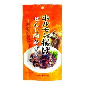 広島名物 せんじ肉  せんじがら 砂ずり 40g入り×1袋  6袋単位でメール便 送料無料|hiroshimatsuya