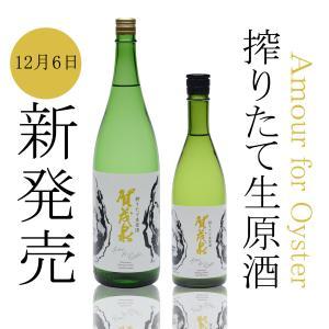 賀茂泉 純米吟醸 しぼりたて生酒 1800ml 広島 西条 賀茂泉酒造 30BY hiroshimatsuya