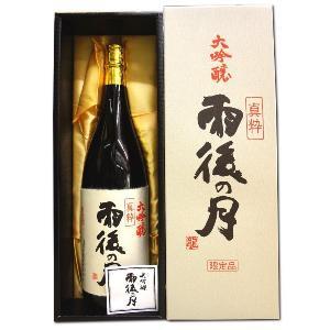 雨後の月 真粋 1800ml 化粧箱入り 大吟醸 広島 呉 相原酒造 うごのつき しんすい|hiroshimatsuya