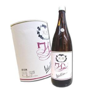 岐阜 白ワイン 天然葡萄酒 NAGARA 1800ml 自然発酵 蔵酵母 甘口 無添加|hiroshimatsuya