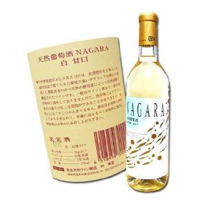 岐阜 白ワイン 天然葡萄酒 NAGARA 720ml 自然発酵 蔵酵母 甘口 無添加|hiroshimatsuya