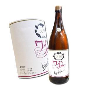 岐阜 白ワイン 天然葡萄酒 NAGARA 1800ml 自然発酵 蔵酵母 中辛口 無添加|hiroshimatsuya