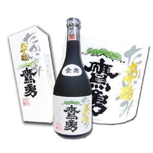 鷹勇 大吟醸 720ml 化粧箱入り 鳥取 大谷酒造 たかいさみ|hiroshimatsuya