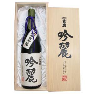 鷹勇 純米大吟醸 吟麗 1800ml 桐箱入り 鳥取 大谷酒造 たかいさみ|hiroshimatsuya