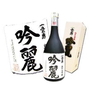 鷹勇 純米大吟醸 吟麗 720ml 化粧箱入り 鳥取 大谷酒造 たかいさみ|hiroshimatsuya
