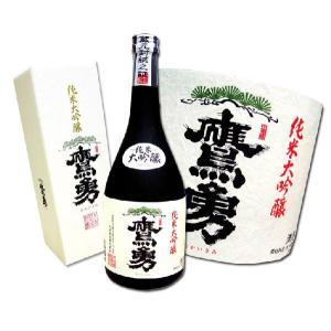 鷹勇 純米大吟醸 720ml 化粧箱入り 鳥取 大谷酒造 たかいさみ|hiroshimatsuya