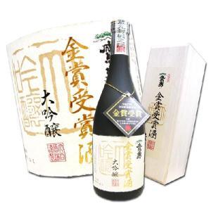 金賞受賞酒 鷹勇 大吟醸  720ml 桐箱入り 鳥取 大谷酒造 たかいさみ|hiroshimatsuya