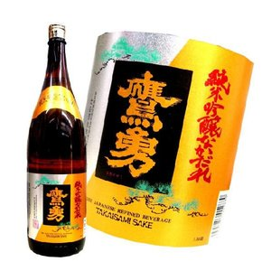 純米吟醸 鳥取 鷹勇 なかだれ 1800ml 大谷酒造 hiroshimatsuya