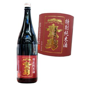 特別純米 鳥取 鷹勇 特別純米酒 1800ml