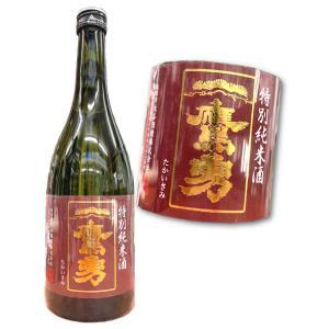 特別純米 鳥取 鷹勇 特別純米酒 720ml|hiroshimatsuya