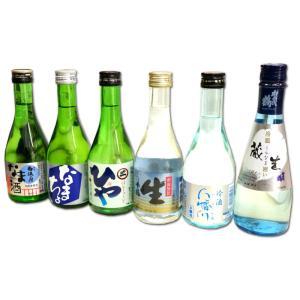 送料無料  広島の日本酒300ml 6本セット 父の日 お中元 あすつく|hiroshimatsuya
