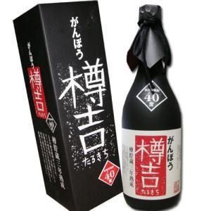 米焼酎 がんぼう樽吉 40度 720ml 化粧箱入り たるきち|hiroshimatsuya