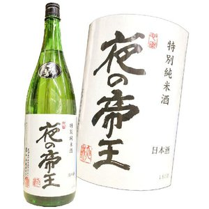 広島 龍勢 特別純米 夜の帝王 1800ml  藤井酒造|hiroshimatsuya
